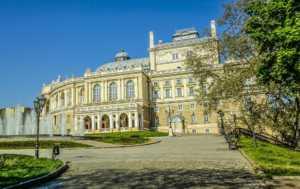 Loty do Odessy w październiku za jedyne 142 zł w dwie strony!