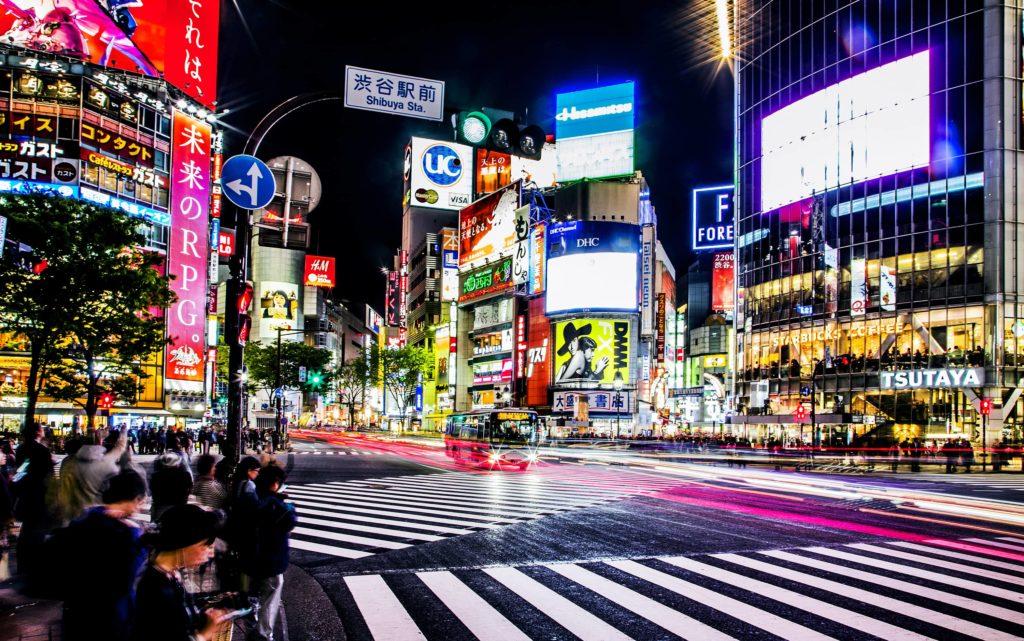 Tokio za 1857 zł w grudniu!